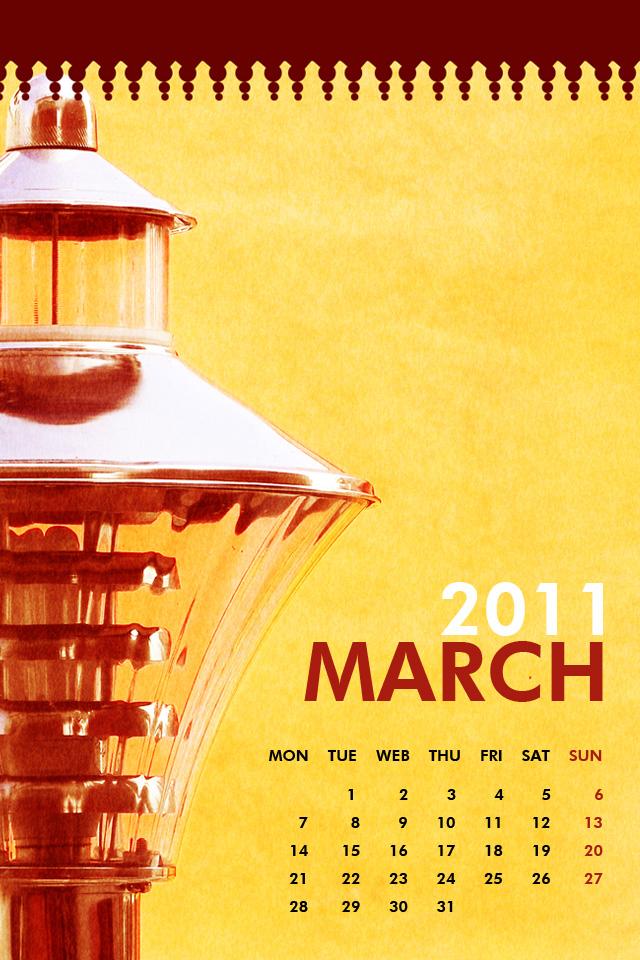 wallpaper march 2011. Wallpaper Calendar March