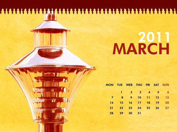 march 2011 desktop calendar. calendar for March 2011