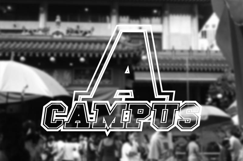 campus_a