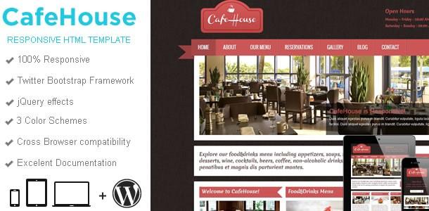 cafehouse-html