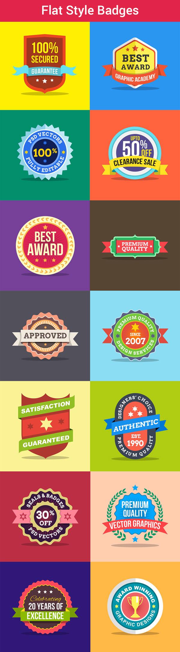 flat-badges