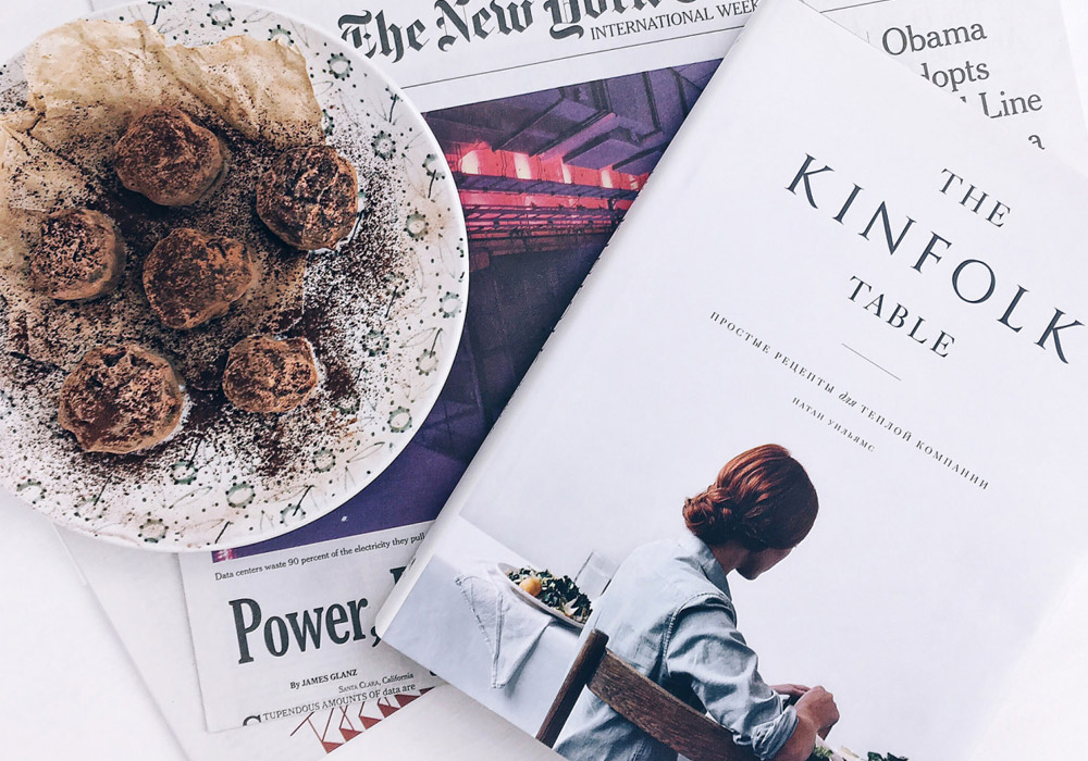Newspaper Coffee Book