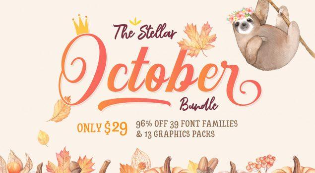 The Stellar October Bundle