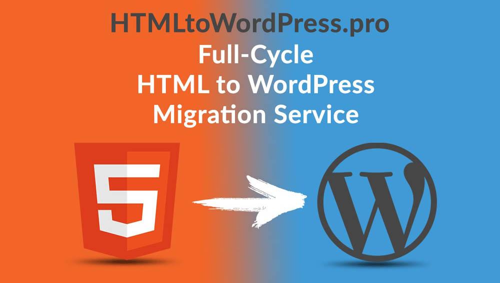 HTMLtoWordpress