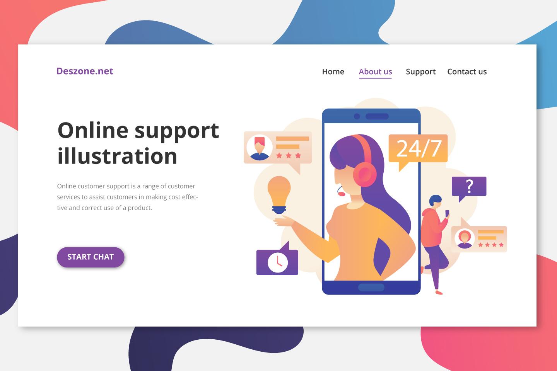 Online Support Vector Free Illustration