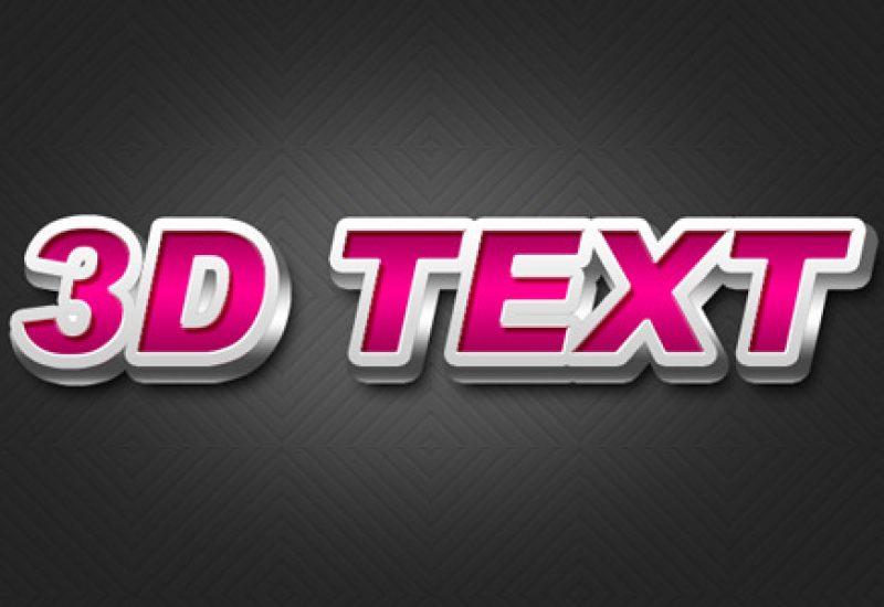3dtext-effect-final