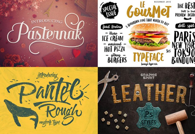 Exceptional Design Bundle