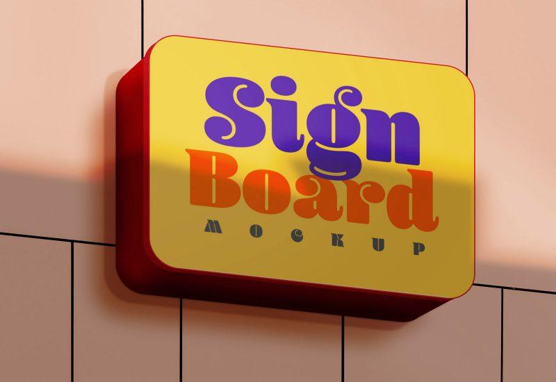 Signboard-Mockup-Templates