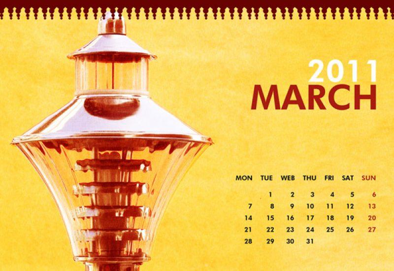 march2011-calendar